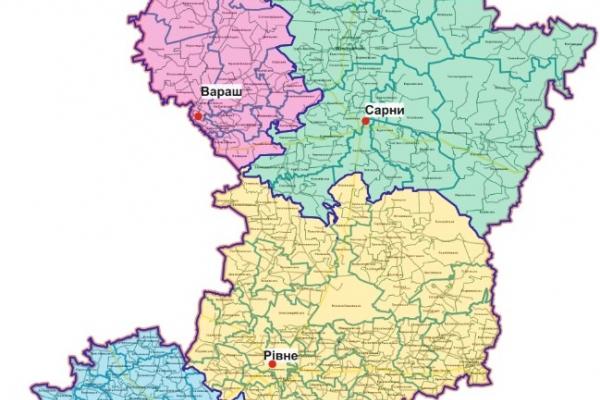 Реформа триває: на Рівненщині пропонують утворити чотири райони
