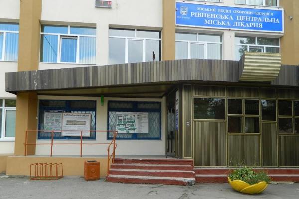 Лікарні на Рівненщині заповнені COVID-хворими на 20%