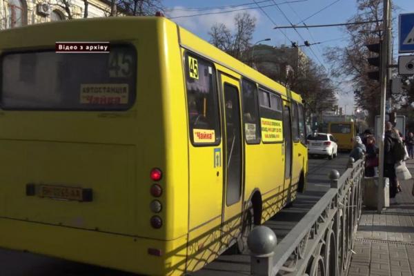 У Рівному водії маршрутних таксі залишилися без роботи (Відео)