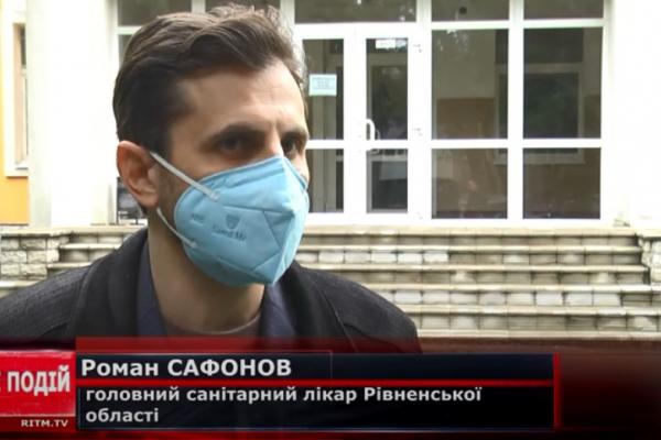 Здолбунів: коронавірус у будинок-інтернат принесла працівниця закладу (ВІДЕО)