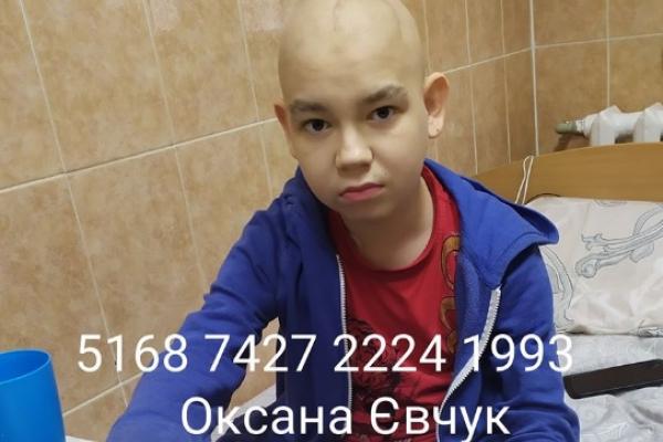 Пересадка нирки та рак мозку: Іванко Євчук потребує допомоги