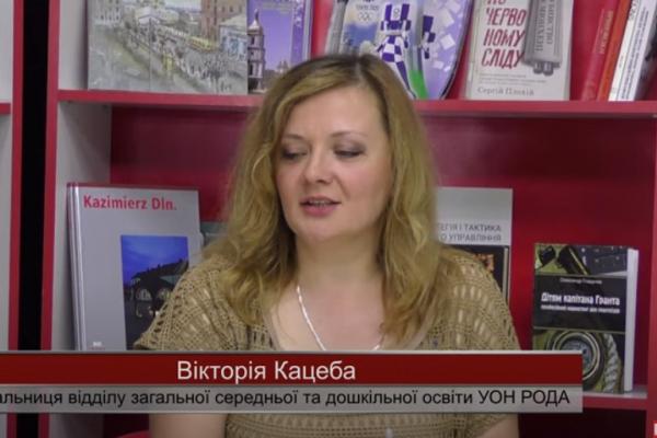 ЗНО на Рівненщині відбудеться, але з дотриманням вимог карантинного режиму (ВІДЕО)