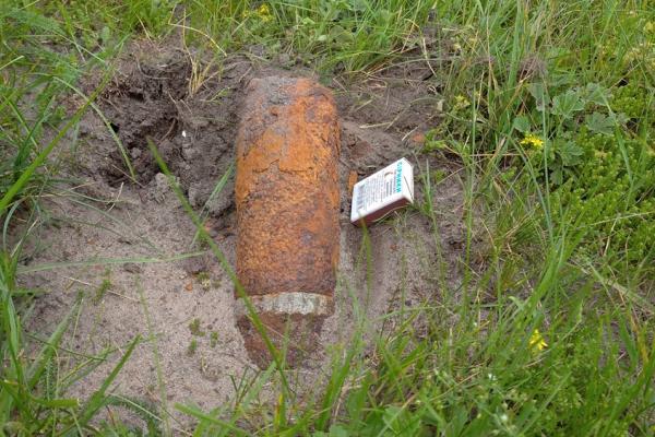 Неподалік села Балаховичі було знешкоджено артснаряд