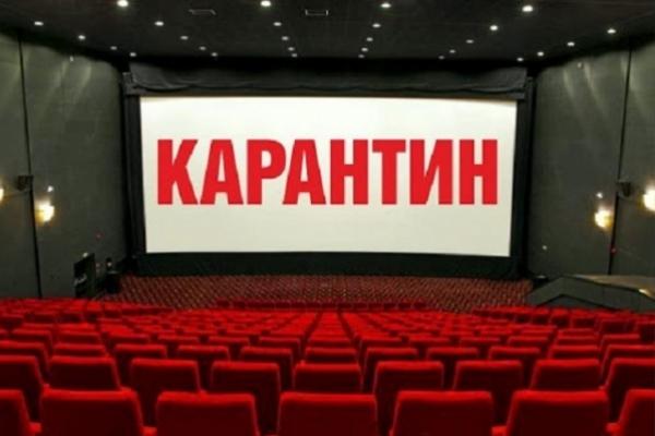 На Рівненщині відновлять роботу заклади харчування та кінотеатри