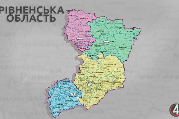 Кого обиратимуть на місцевих виборах в новоутворених районах Рівненщини?