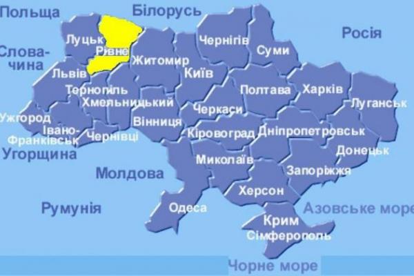 На Рівненщині створять 4 райони замість 16 запланованих