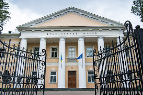 Інклюзивні екскурсії проводитимуться в музеях Рівненщини