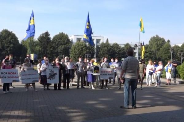 «Руки геть від мови» - під стінами Рівненської ОДА пройшов мітинг (ВІДЕО)