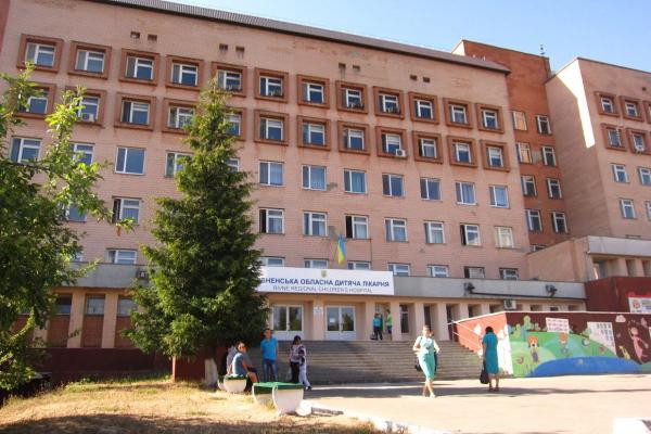 Клеванський госпіталь та поліклініка Рівненської обласної дитячої лікарні відновили свою роботу