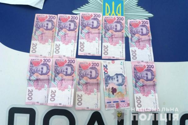 Житель Березнівщини хотів відкупитися від поліцейських за дві тисячі гривень