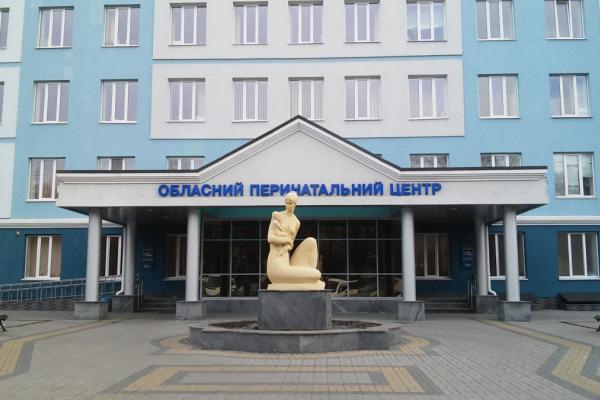 Рівненський обласний перинатальний центр знову запрацює