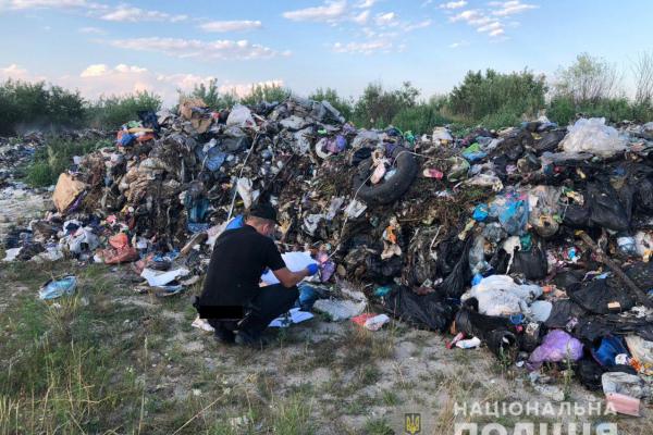 На Кореччину вивезли близько чотирнадцяти тонн сміття зі Львівщини