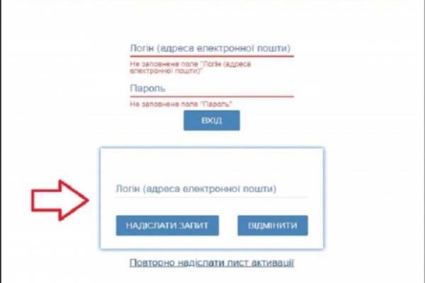 В Україні стартувала вступна кампанія до закладів вищої освіти