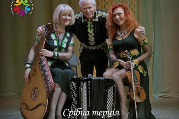 У Рівному відбувся благодійний концерт для керівника тріо «Срібна терція» (ВІДЕО)