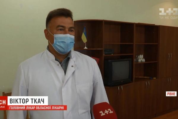 Рівненських лікарів звинувачують у смерті пацієнтки (ВІДЕО)