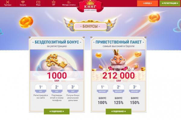 Онлайн казино: как быстро зарегистрироваться и использовать специальные очки