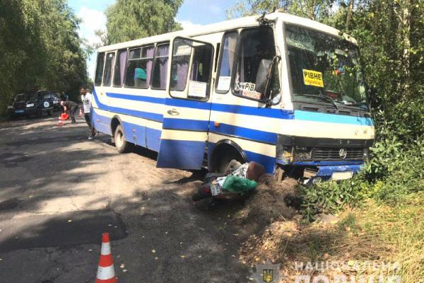 У ДТП поблизу Рівного загинув водій скутера