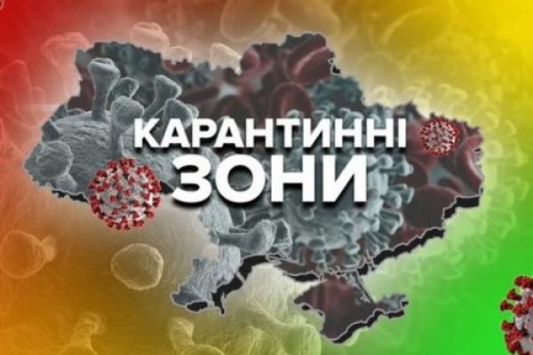COVID-19: нове епідемічне зонування на Рівненщині