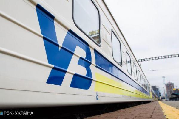 Селянам на Рівненщині заборонили користуватися потягами, бо переплутали назву станції