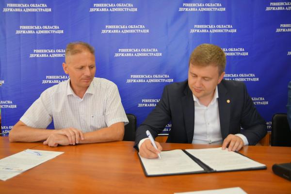 На Рівненщині стартує проект «Всеукраїнський громадський бюджет»