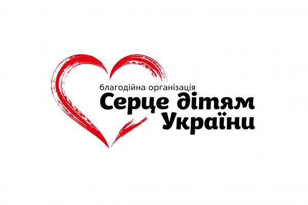 Волонтери БО «Серце дітям України» ремонтують дитяче паліативне відділення на Рівненщині