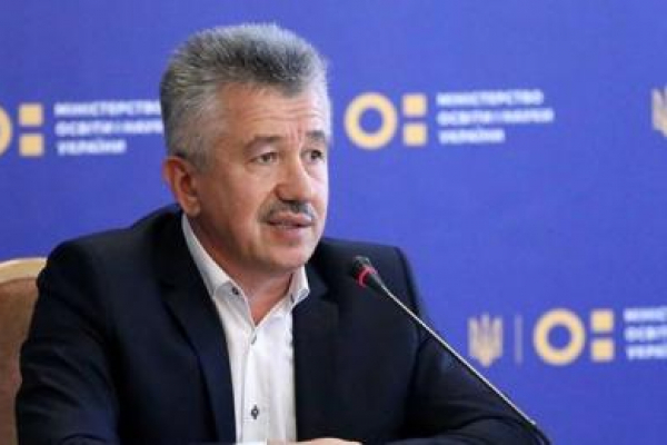 На Рівненщині новий керівник обласного управління освіти