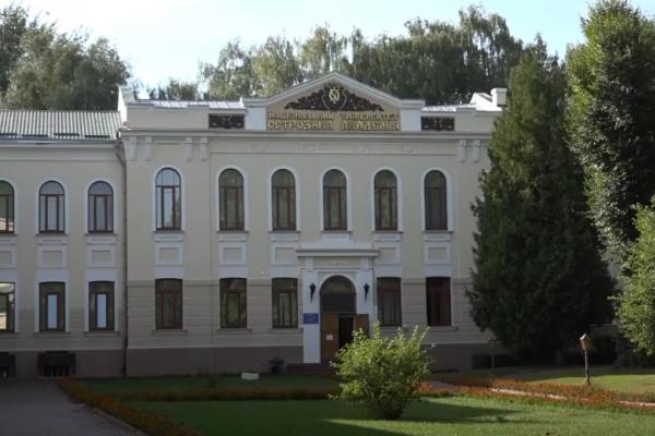 В НУ «Острозька академія» обстежуватимуть місцевих жителів