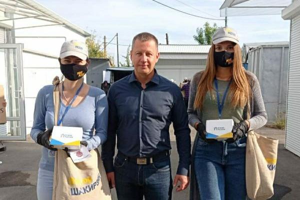 Віктор Шакирзян та ГО «Рівне Разом» привітали підприємців з професійним святом