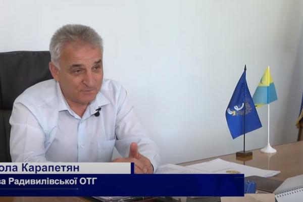 Успішна громада - це наповнений бюджет, податки і грамотне управління, - Микола Карапетян (ВІДЕО)