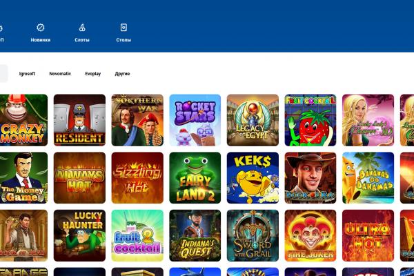 Виртуальное казино Вулкан – онлайн-аппараты и бонусы
