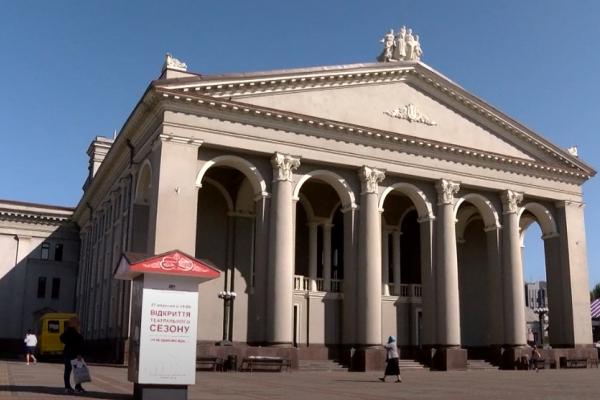 Рівненський драмтеатр розпочинає свою роботу (ВІДЕО)