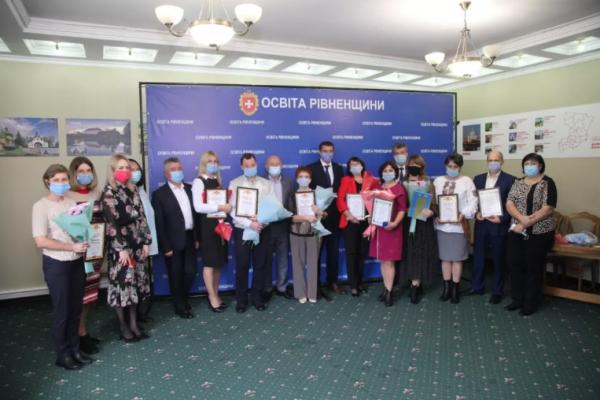 На Рівненщині визначили кращих педагогів області