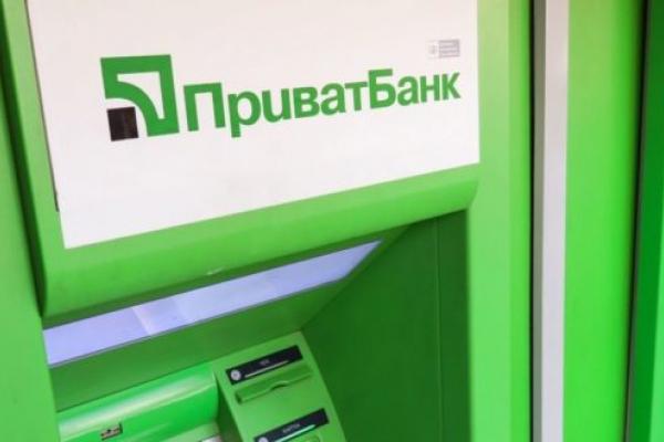 «Приватбанк» тимчасово припинить роботу