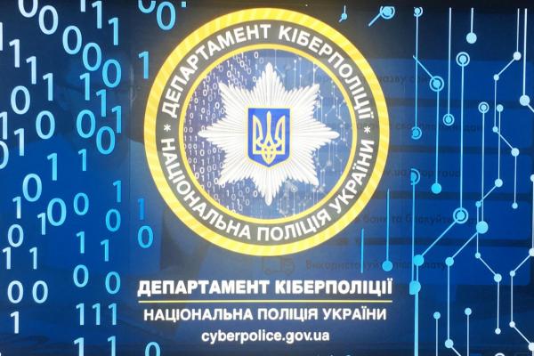 Кіберполіція оголошує конкурс і запрошує кандидатів на зайняття вакантних посад цивільного персоналу інспекторського складу