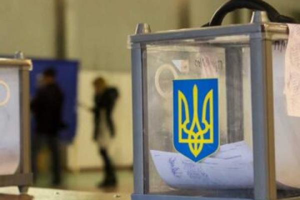 Уряд затвердив Критерії доступності виборчих дільниць для маломобільних груп населення