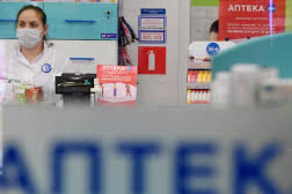 Перелік ліків, респіраторів і вакцин для профілактики грипу в аптеках Рівненщини станом на 15 жовтня
