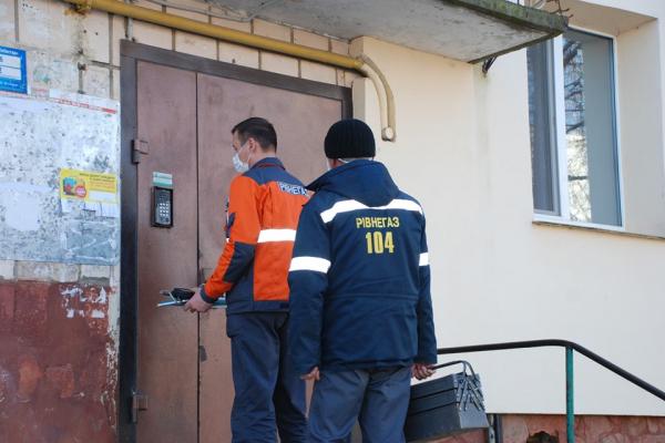 «Рівнегаз» стягуватиме борги за доставку газу через суд