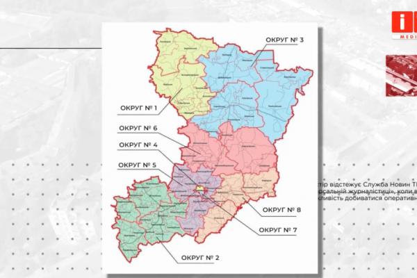 За яким принципом Рівненщину ділили на округи (ВІДЕО)