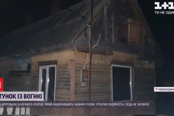 На Сарненщині односельці врятували з вогню та повернули до життя чоловіка (ВІДЕО)