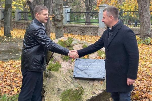 Українська історія потребує захисту та популяризації - Віктор Шакирзян