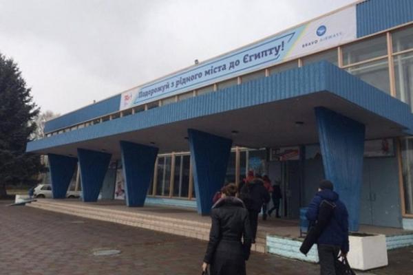 Рівненське летовище претендує на регіональне фінансування у 2021 році