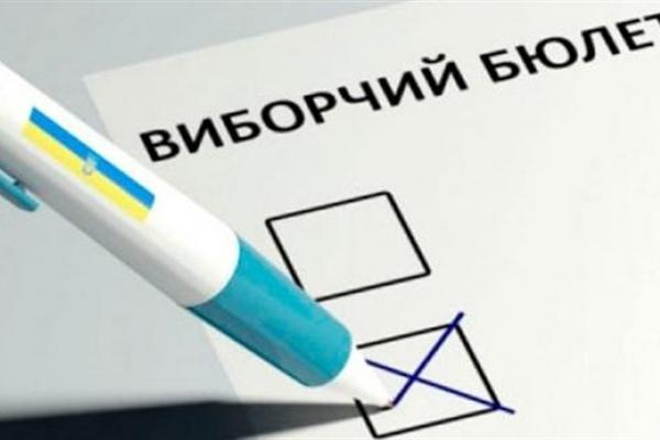 Рівненські вибори: дані екзитполів та післявиборчі заяви кандидатів