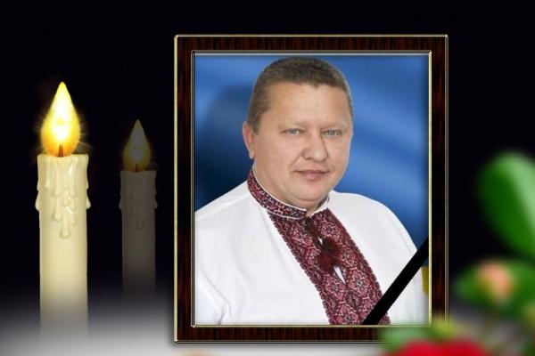 Пішов з життя успішний керівник, досвідчений управлінець - голова Малолюбашанської ОТГ ВікторТалащук