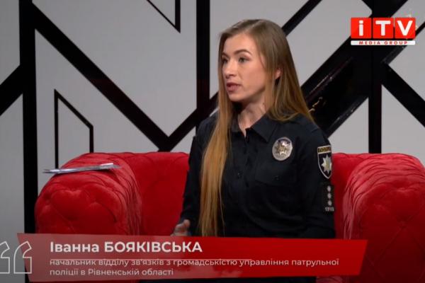У Рівному акція «16 днів проти насильства» проводиться щороку, -  Іванна Бояківська (ВІДЕО)