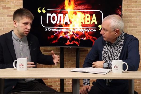 Юрій Шадий розповів про Пласт, шкільні свята і виховання патріотичної молоді (ВІДЕО)