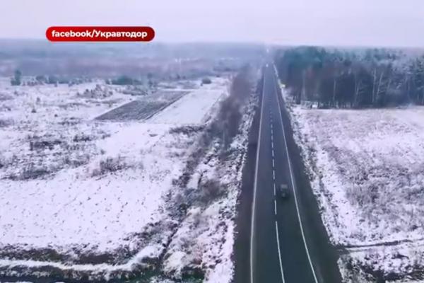 На Рівненщині відремонтували ще одну дорогу (ВІДЕО)