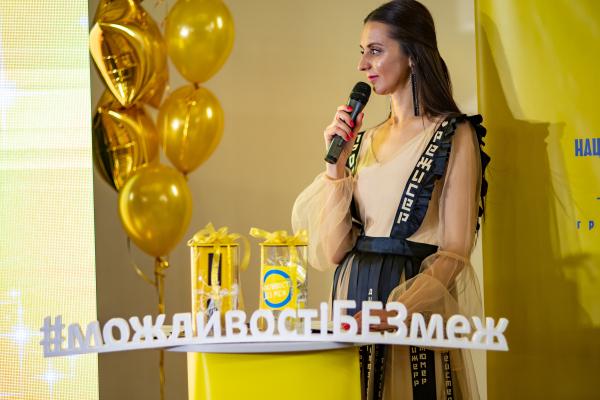 Проєкт, який був створений на Рівненщині, посів перше місце у Всеукраїнському волонтерському конкурсі