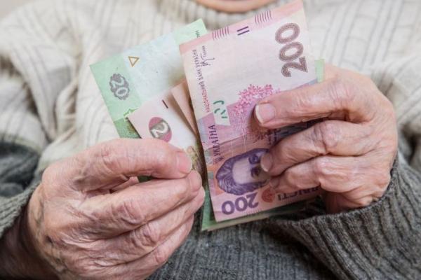 Укрпошта може припинити доставку пенсійних виплат з 1 березня