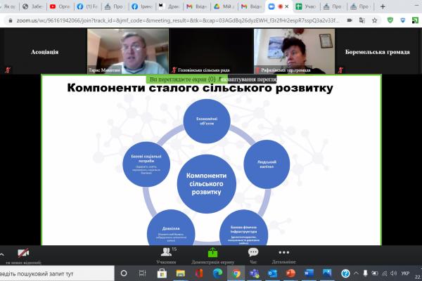 На Рівненщині провели семінар щодо просторового планування та земельних ресурсів територіальних громад