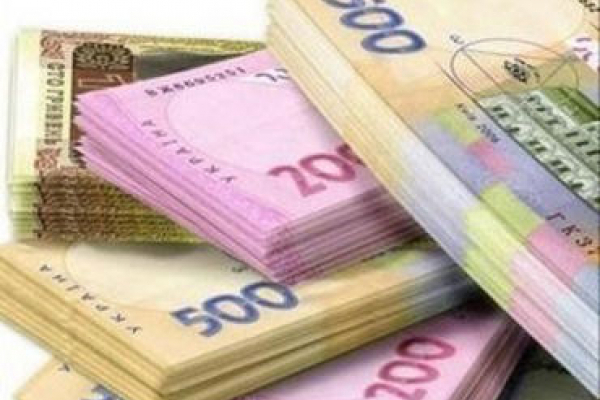 Обласний бюджет Рівненщини скоротили